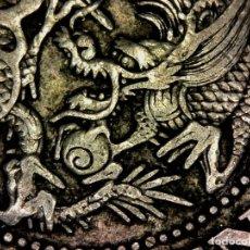 Monedas antiguas de Asia: 20 SEN DE 1899 JAPÓN MEIJI PLATA AU/XF+ (A3). Lote 170962579