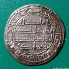 Monedas antiguas de Asia: DIRHEM. AÑO 121 H. WASIT (IRAK) W.571. AR. EBC.. Lote 171062498