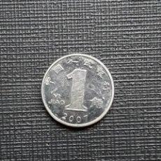 Monedas antiguas de Asia: CHINA 1 YI JIAO 2007 KM1210B. Lote 171266213
