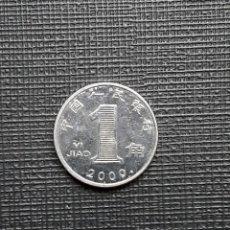 Monedas antiguas de Asia: CHINA 1 YI JIAO 2009 KM1210B. Lote 171266243