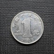 Monete antiche di Asia: CHINA 1 YI YUAN 2005 KM1212. Lote 171267357