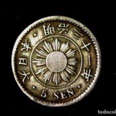 Monedas antiguas de Asia: 5 SEN 1898 DE JAPÓN MEIJI (A3). Lote 171323280