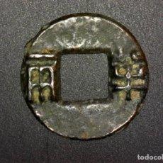 Monedas antiguas de Asia: BAN LIANG 135A.C.-118A.C. WU 24MM ANTIGUO IMPERIO DE CHINA MAGNIFICO ESTADO DE CONSER. (A3). Lote 171495184
