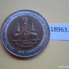 Moedas antigas da Ásia: THAILANDIA 10 BAHT 2539 / 1996 , BIMETALICA. Lote 171529252