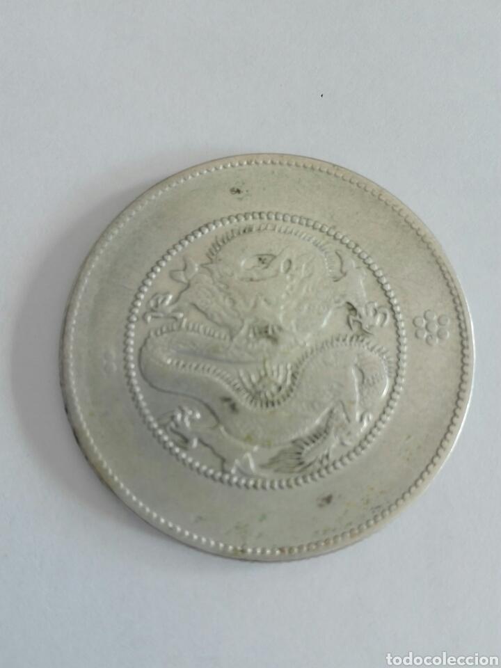 REPUBLICA CHINA PROVINCIA YUNNAN 1908 50 CENTS .MONEDA PLATA . MBC (Numismática - Extranjeras - Asia)