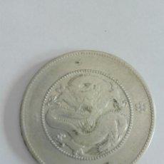 Monedas antiguas de Asia: REPUBLICA CHINA PROVINCIA YUNNAN 1908 50 CENTS .MONEDA PLATA . MBC. Lote 172092857