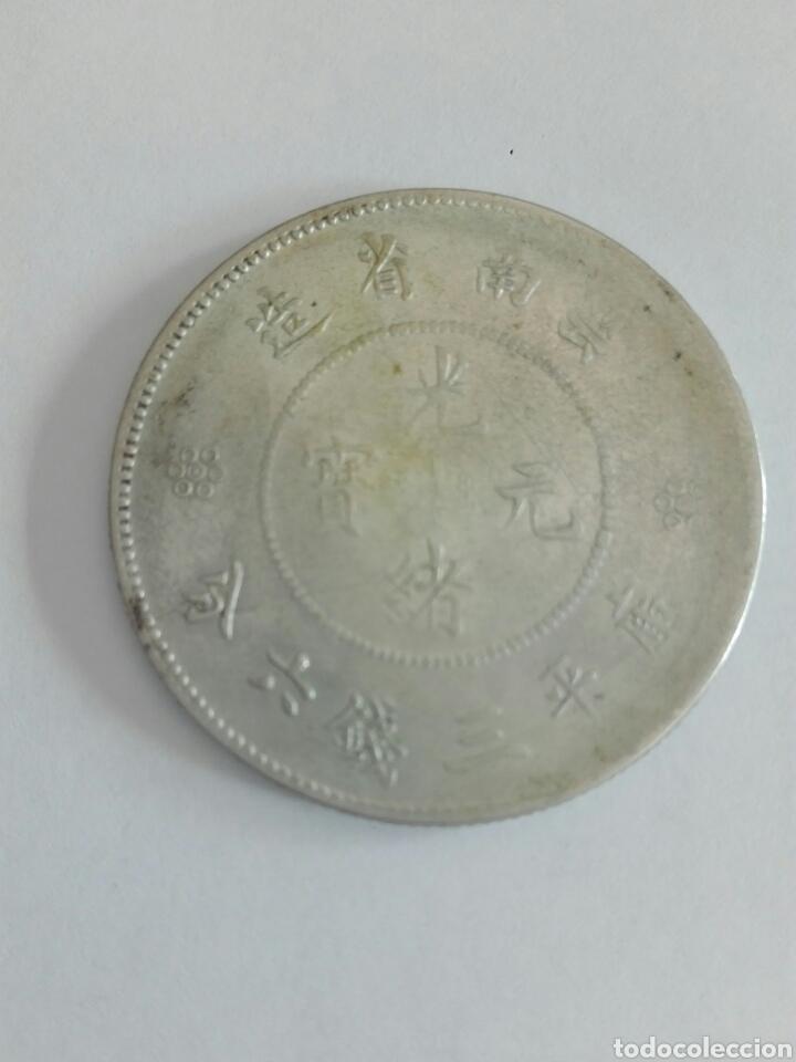 Monedas antiguas de Asia: REPUBLICA CHINA PROVINCIA YUNNAN 1908 50 CENTS .MONEDA PLATA . MBC - Foto 2 - 172092857