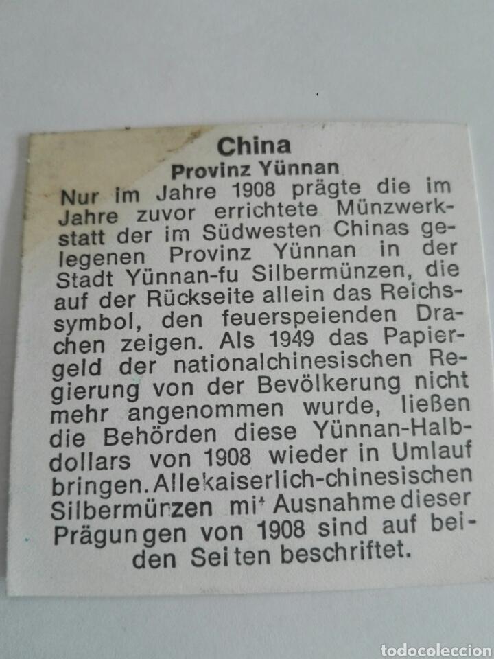 Monedas antiguas de Asia: REPUBLICA CHINA PROVINCIA YUNNAN 1908 50 CENTS .MONEDA PLATA . MBC - Foto 3 - 172092857
