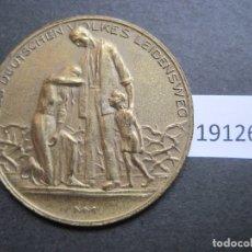 Monedas antiguas de Asia: MEDALLA ALEMANIA INFLACIÓN, COSTE DE LA VIDA EN 1 NOVIEMBRE 1923, CARESTÍA, FICHA, TOKEN , JETON. Lote 172188428