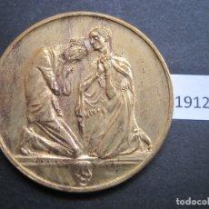 Monedas antiguas de Asia: MEDALLA ALEMANIA INFLACIÓN, COSTE DE LA VIDA EN 1 FEBRERO 1923, CARESTÍA, FICHA, TOKEN , JETON. Lote 172188757