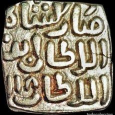 Monedas antiguas de Asia: INDIA/SULTANATO DE DELHI (AL DIN MUBARAK). 8 GANI AH 718 (1318). PLATA. . Lote 172220870