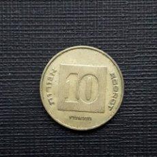 Monedas antiguas de Asia: ISRAEL 10 AGOROT 1986 KM158. Lote 172430464
