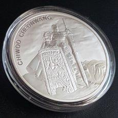 Monete antiche di Asia: ONZA DE PLATA CHIWOO CHEONWANG 1 CLAY 2019. Lote 172660554