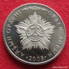 Monedas antiguas de Asia: KAZAJISTÁN KAZAKHSTAN 50 TENGE 2008 ORDEN AIBYN. Lote 235370915