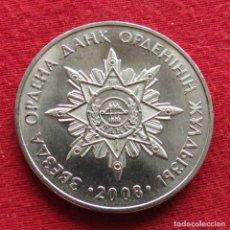 Monedas antiguas de Asia: KAZAJISTÁN KAZAKHSTAN 50 TENGE 2008 ORDEN DANK. Lote 235370940
