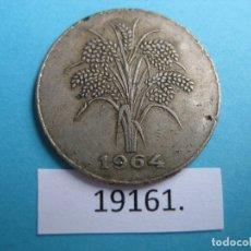 Monedas antiguas de Asia: VIETNAM 1 DONG 1964, VIET NAM, DÔNG. Lote 172864027