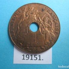 Monedas antiguas de Asia: INDOCHINA FRANCESA, VIETNAM, 1 CÉNTIMO 1939, VIET NAM. Lote 172864357