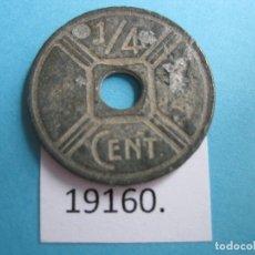 Monedas antiguas de Asia: INDOCHINA FRANCESA, VIETNAM, 1/4 CÉNTIMO 1943, VIET NAM. Lote 172864463