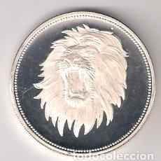 Monedas antiguas de Asia: MONEDA DE 2 RIYAL DE YEMEN REPÚBLICA ÁRABE DE 1969. MEMORIAL QADHI MOHAMMED MAHMUD AZZUBAIRI (ME678). Lote 173050275