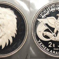 Monedas antiguas de Asia: YEMEN 2 RIALS 1969. Lote 173063364