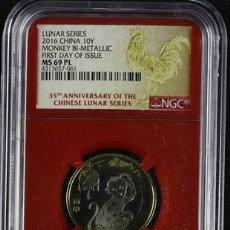 Monedas antiguas de Asia: 2016 CHINA 10 YUAN LUNARSERIES MONO BIMETÁLICA PRIMER DÍA DE ISUE NGCMS 69PL 4P Nº4313657-061. Lote 173098849