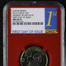 Monedas antiguas de Asia: 2016 CHINA 10 YUAN LUNAR SERIES MONO BIMETÁLICA PRIMER DÍA DE ISUE NGCMS 69PL 4P Nº4313670-054. Lote 173098879