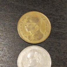 Monedas antiguas de Asia: LOTE 2 MONEDA TAILANDIA. 1 BATH Y 50 SATANGS. VER FOTO. Lote 173165927