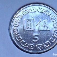 Monedas antiguas de Asia: TAIWAN 5 DOLARES/YUAN 2013 (SIN CIRCULAR). Lote 173339597