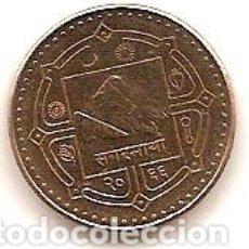 Monedas antiguas de Asia: NEPAL.1 RUPIA 2009.. Lote 173396932