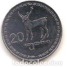 Monedas antiguas de Asia: REPUBLICA DE GEORGIA,20 TETRI 1993.. Lote 173399099