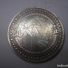 Monedas antiguas de Asia: CHINA , DOLAR DE PLATA DE 1949 ,AÑO 38. PROVINCIA DE KWEICHOW. Lote 252285700