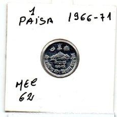 Monedas antiguas de Asia: MEC 62 / MEPAL 1 PAISA 1966-71 KM#748. Lote 173640603