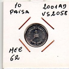 Monedas antiguas de Asia: MEC 62 / MEPAL 10 PAISA AD2001 (VS2058) KM#1173. Lote 173640899