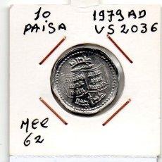 Monedas antiguas de Asia: MEC 62 / MEPAL 10 PAISA AD1979 (VS2036) KM#812. Lote 173641127