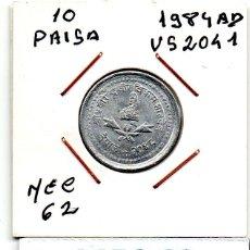 Monedas antiguas de Asia: MEC 62 / MEPAL 10 PAISA AD1984 (VS2041) KM#1014.2. Lote 173641227