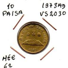 Monedas antiguas de Asia: MEC 62 / MEPAL 10 PAISA AD1973 (VS2030) KM#807. Lote 173641378