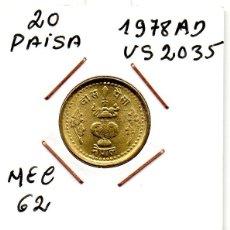 Monedas antiguas de Asia: MEC 62 / MEPAL 20 PAISA AD1978 (VS2035) KM#813. Lote 173641507