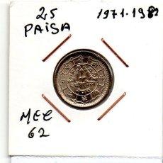 Monedas antiguas de Asia: MEC 62 / MEPAL 20 PAISA 1971-1981 KM#815. Lote 173641710