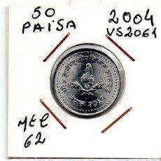 Monedas antiguas de Asia: MEC 62 / MEPAL 50 PAISA AD2004 (VS2061) KM#1179. Lote 173642053