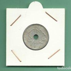 Monedas antiguas de Asia: INDONESIA. 5 SEN 1951. ALUMINIO. Lote 173649532