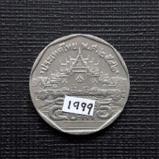 Monedas antiguas de Asia: TAILANDIA 5 BAHTS 1999 Y219. Lote 174034034