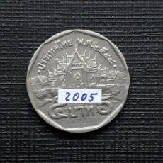 Monedas antiguas de Asia: TAILANDIA 5 BAHTS 2005 Y219. Lote 174034085