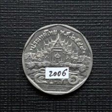 Monedas antiguas de Asia: TAILANDIA 5 BAHTS 2006 Y219. Lote 174034140