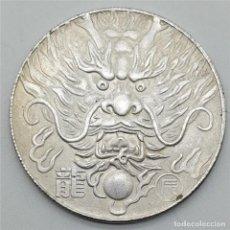 Monedas antiguas de Asia: EXCLUSIVA Y ANTIGUA MONEDA DE PLATA TIBETANA DE COLECCION EN PERFECTO ESTADO DE CONSERVACIÓN. Lote 194787405