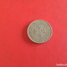 Monedas antiguas de Asia: HONG KONG 50 CENTS 1963. COLONIA INGLESA. Lote 174291390