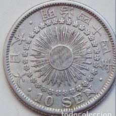 Monedas antiguas de Asia: JAPÓN 10 SEN, 44 (1911) PLATA. Lote 174342017
