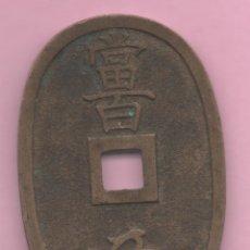 Monedas antiguas de Asia: JAPON 100 MON, TEMPO TSUHO, (1835-70). Lote 174431465