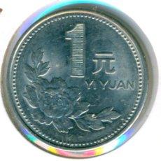 Monedas antiguas de Asia: CHINA 1 YUAN 1998 ( EBC ) KM # 337. Lote 174470717