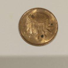 Monedas antiguas de Asia: MONEDA MALASIA 1 SEN 1991. VER FOTO. Lote 175518787