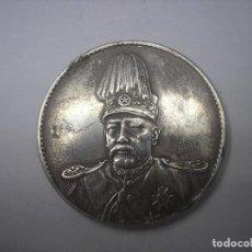 Monnaies anciennes d'Asie: CHINA. 1 DOLAR DE PLATA. DE 1916 REPUBLICA. GENERAL DE UNIFORME DE GALA. Lote 257837180